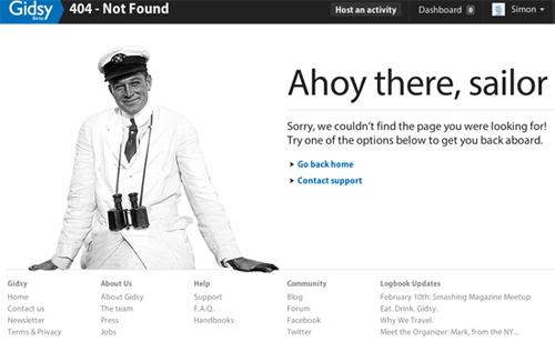 Страница 404 в винтажном стиле