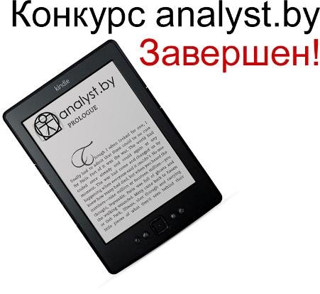 analyst_challenge