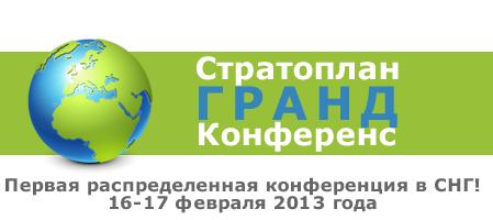 logo-title-wide