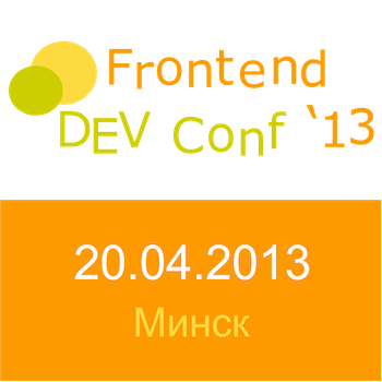 frontend_pic_small