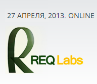 reqlabs-2013