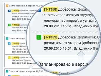 devprom (2)