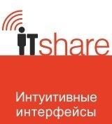 Изображение к Отчет о мероприятии IT Share Интуитивные интерфейсы.