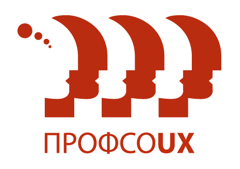 Изображение к Online-трансляция конференции «ПрофсоUX»