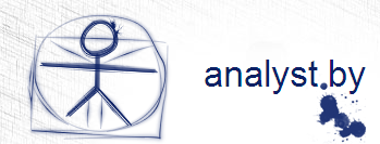Изображение к Запуск сайта analyst.by!