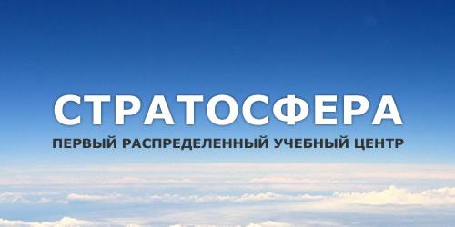 Изображение к Новые тренинги от Стратоплана